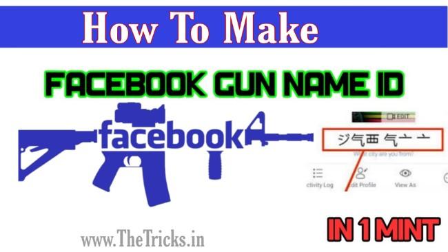 FB gun name