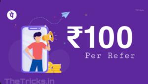 PhonePe app Earn money online