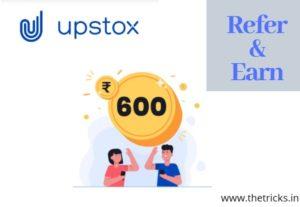 upstox app offer