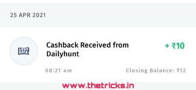 DailyHunt App Proof